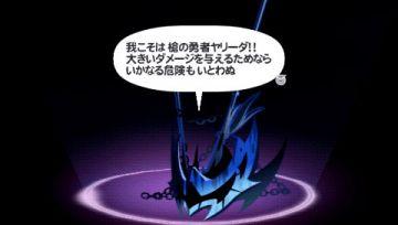 Immagine -5 del gioco Patapon 3 per PlayStation PSP