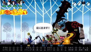 Immagine -4 del gioco Patapon 3 per PlayStation PSP