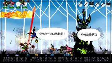 Immagine -3 del gioco Patapon 3 per PlayStation PSP