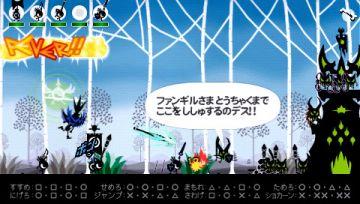 Immagine -13 del gioco Patapon 3 per PlayStation PSP