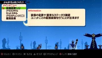 Immagine -10 del gioco Patapon 3 per PlayStation PSP