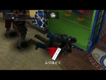Immagine -8 del gioco Dead Rising: Chop Till You Drop per Nintendo Wii