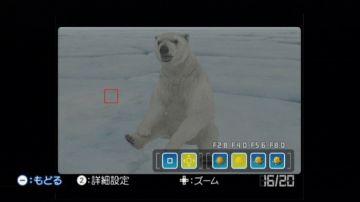 Immagine 0 del gioco Endless ocean 2 Avventure Negli Abissi per Nintendo Wii