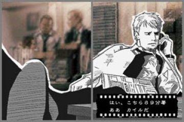 Immagine -2 del gioco Hotel Dusk: Room 215 per Nintendo DS