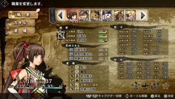 Immagine -4 del gioco GOD WARS: Future Past per PSVITA