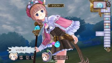 Immagine -4 del gioco Atelier Arland series Deluxe Pack per PlayStation 4
