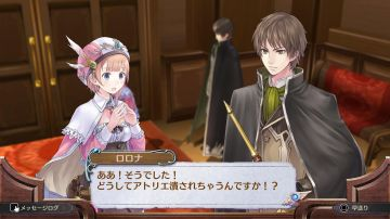 Immagine -5 del gioco Atelier Arland series Deluxe Pack per PlayStation 4