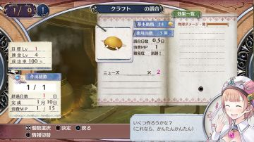 Immagine -1 del gioco Atelier Arland series Deluxe Pack per PlayStation 4