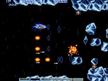 Immagine -2 del gioco Arcade Classics Anniversary Collection per PlayStation 4