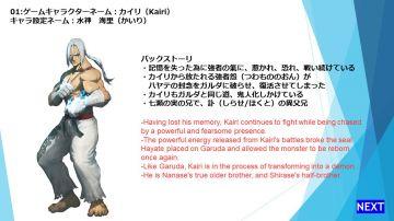 Immagine -4 del gioco Fighting EX Layer per PlayStation 4