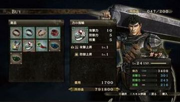 Immagine -5 del gioco Berserk and the Band of the Hawk per PlayStation 3