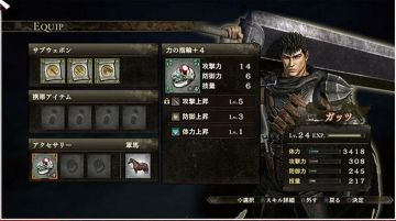 Immagine -3 del gioco Berserk and the Band of the Hawk per PlayStation 3