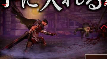 Immagine 0 del gioco Berserk and the Band of the Hawk per PlayStation 3