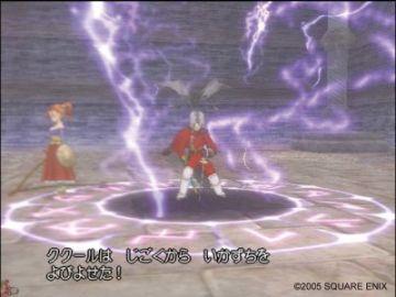 Immagine -1 del gioco Dragon Quest VIII: L'Odissea del Re Maledetto per Playstation 2