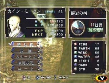 Immagine -3 del gioco Eternal ring per Playstation 2