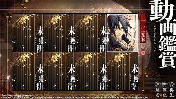 Immagine -2 del gioco Hakuoki: Edo Blossoms per PSVITA