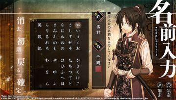 Immagine -5 del gioco Hakuoki: Edo Blossoms per PSVITA