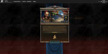 Immagine -5 del gioco Sparta: War of Empires per Free2Play