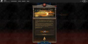 Immagine -3 del gioco Sparta: War of Empires per Free2Play