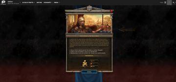 Immagine -4 del gioco Sparta: War of Empires per Free2Play