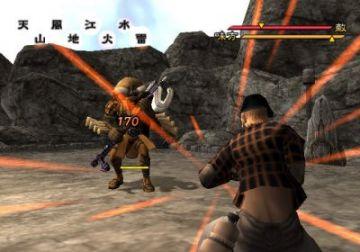 Immagine -1 del gioco Magna Carta Tears of Blood per PlayStation 2