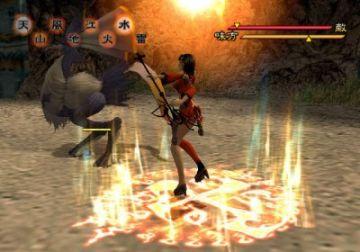 Immagine -2 del gioco Magna Carta Tears of Blood per PlayStation 2