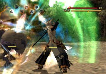 Immagine 0 del gioco Magna Carta Tears of Blood per PlayStation 2