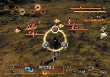Immagine -5 del gioco Magna Carta Tears of Blood per PlayStation 2