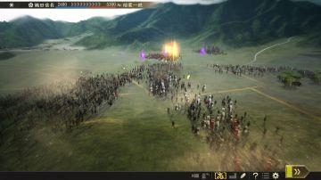 Immagine -1 del gioco Nobunaga's Ambition: Taishi per PlayStation 4