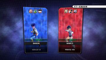 Immagine -3 del gioco Dragon Ball Xenoverse 2 per PlayStation 4