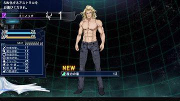 Immagine -3 del gioco The Lost Child per Playstation 4