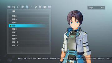 Immagine -3 del gioco Sword Art Online: Fatal Bullet per PlayStation 4