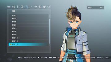 Immagine -2 del gioco Sword Art Online: Fatal Bullet per PlayStation 4