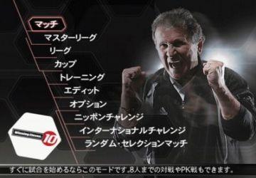 Immagine -5 del gioco Winning Eleven 10 per Playstation 2