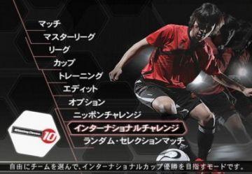 Immagine -3 del gioco Winning Eleven 10 per Playstation 2