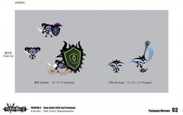 Immagine -2 del gioco Patapon 3 per PlayStation PSP