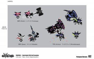 Immagine 0 del gioco Patapon 3 per PlayStation PSP