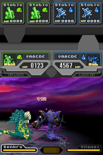 Immagine 0 del gioco Spectrobes: Oltre i Portali per Nintendo DS