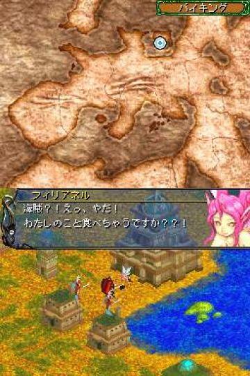 Immagine -1 del gioco Ys Strategy per Nintendo DS