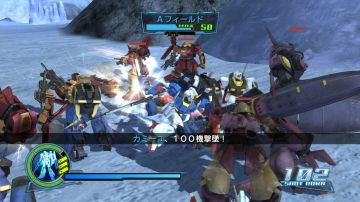 Immagine -1 del gioco Dynasty Warriors: Gundam per PlayStation 3