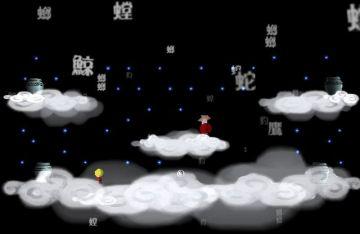 Immagine -17 del gioco Xiaolin Showdown per PlayStation 2