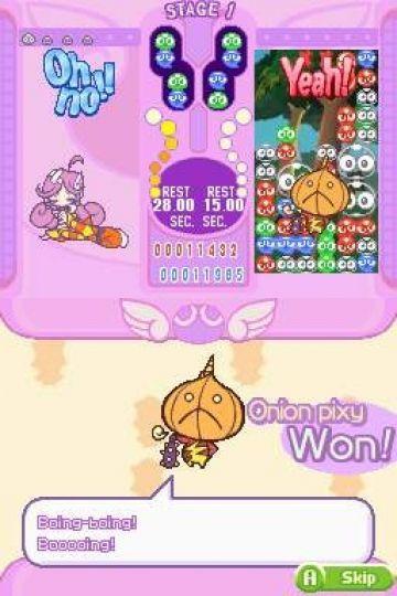 Immagine 0 del gioco Puyo Pop Fever per Nintendo DS