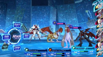 Immagine -4 del gioco Digimon Story: Cyber Sleuth - Hacker's Memory per Playstation 4
