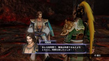 Immagine -3 del gioco Warriors Orochi 3 per PlayStation 3