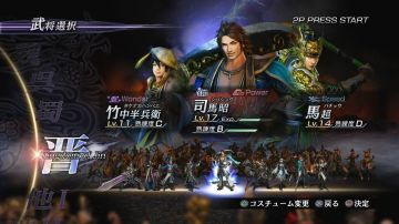 Immagine -2 del gioco Warriors Orochi 3 per PlayStation 3