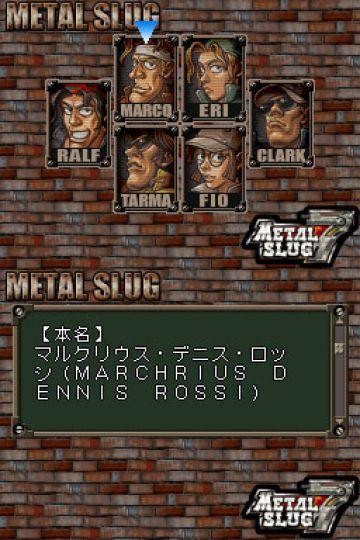 Immagine -4 del gioco Metal Slug 7 per Nintendo DS