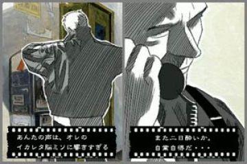 Immagine -5 del gioco Hotel Dusk: Room 215 per Nintendo DS