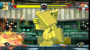 Immagine -4 del gioco Tatsunoko Vs Capcom per Nintendo Wii