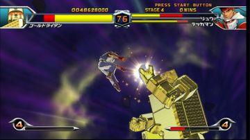 Immagine -1 del gioco Tatsunoko Vs Capcom per Nintendo Wii