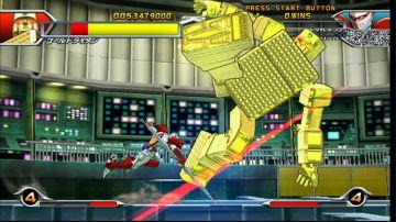 Immagine 0 del gioco Tatsunoko Vs Capcom per Nintendo Wii